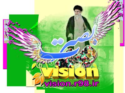 http://upvision.persiangig.com/image/vision-logo.png